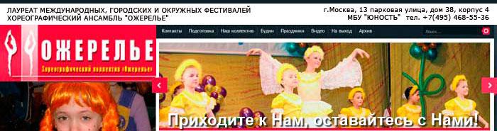 �������� � ������, ��� ���� ��� ���� � �������. ��� ������� ������������, ��� ��������� � ���������.  �������� ���� ��������.  ��� ���� www.hedel.ru  � ��������� ����... ;)